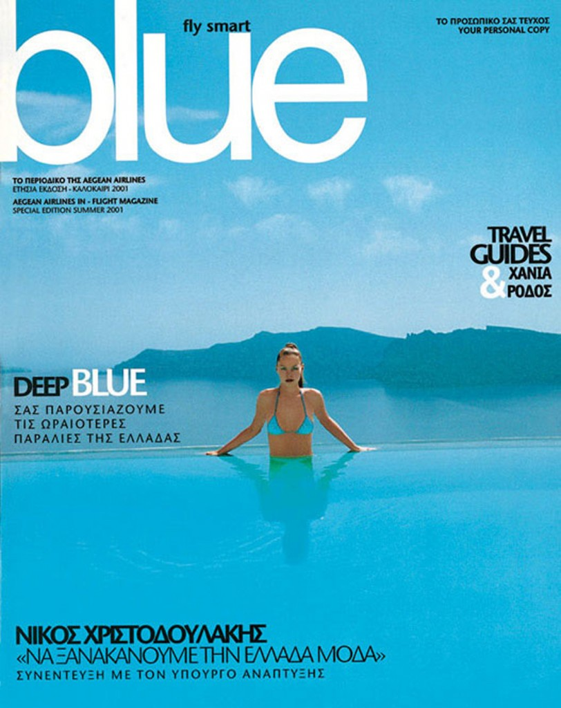 Perivolas Infinity Pool on the Cover of Blue Magazine