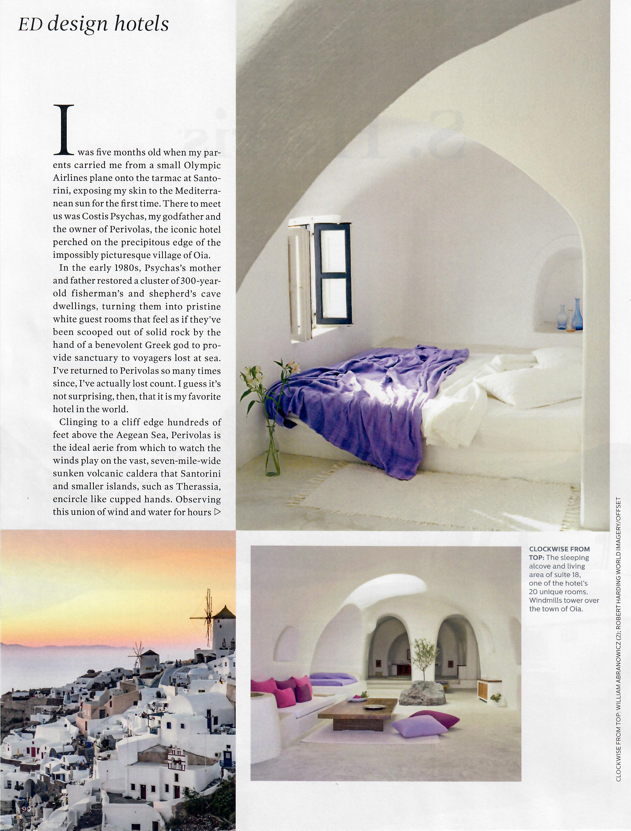 Elle decor 2 perivolas hotel oia santorini resort for Hotel elle decor